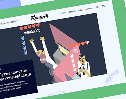 Website Reel Kunsht x The23