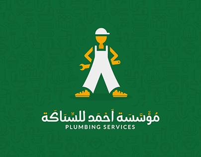 Ahmed Plumbing Service