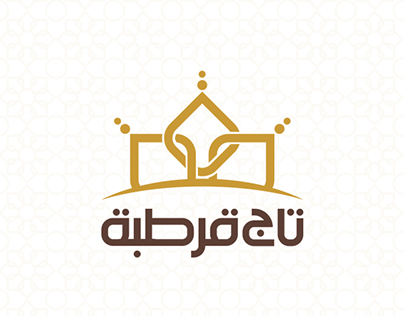 Tag Cordoba Logo   شعار تاج قرطبة