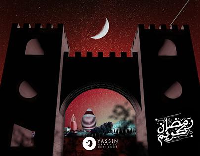 Ramadan Kareem   Sudan's Revolution