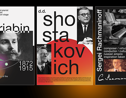 """""""Composers"""" Poster Series"""