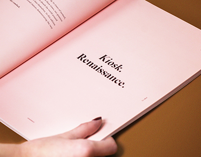Kiosk 57: Renaissance Edition
