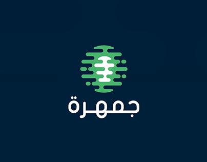 jamhara | visual identity