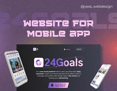 Сайт для мобильного приложения 24goals