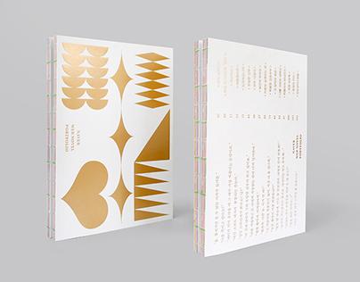 NAVER WEB NOVEL PORTFOLIO Book design