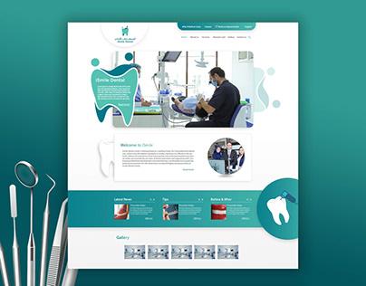 iSmile Dental Center - Website Design