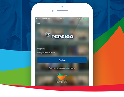 PepsiCo Smiles Приложение для корпоративных конференций