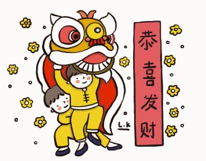 Chinese New Year gifs