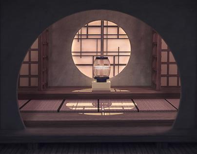 Genkan - The entrance