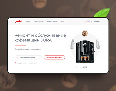One page - service repair coffee machines JURA