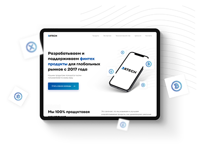 Landing page for an IT company