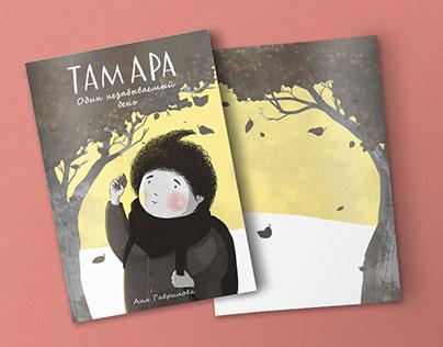 Picture book Tamara