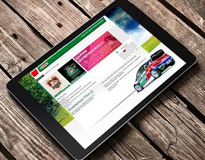 Дизайн веб-сайта дистрибьютора Castrol
