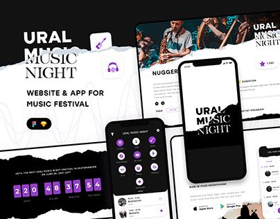UMN / Website & App for Music festival