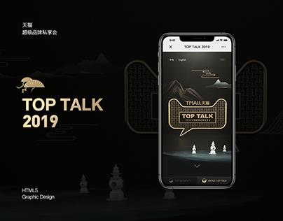 Tmall Top Talk 2019