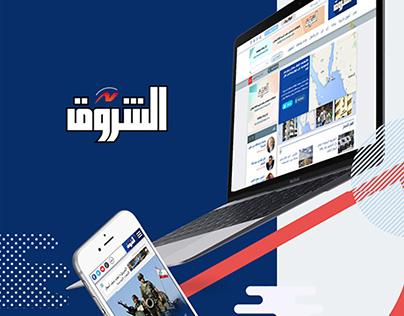 Shorouk News Online Portal