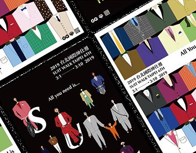2019台北國際紳仕週 SUIT WALK TAIPEI | 活動視覺設計 Visual Identity