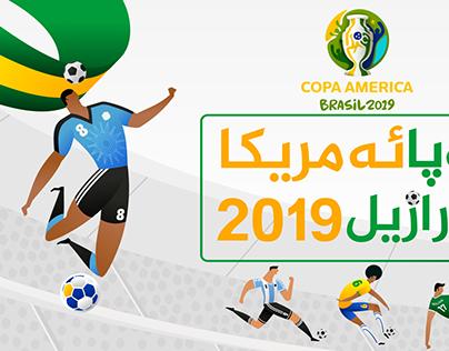 Copa America 2019 _infographic KurdsatNews_Sport_VW