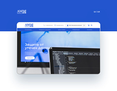 AM Soft – Website Design