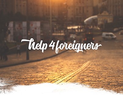 Help4Foreigners | Help for travellers in Ukraine