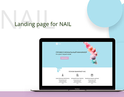 "Landing page for ""Nail"""