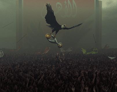 Al-Ahly Eagle