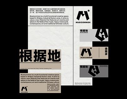 Musicommon Brand Identity