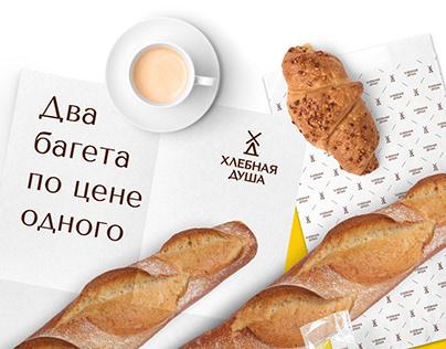 Bread Soul