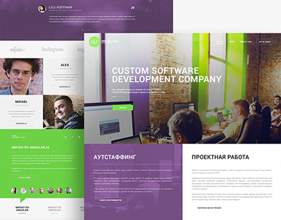 Home page for Software Development Company.