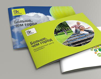 """Work for UDAS """"Skolkovo"""""""