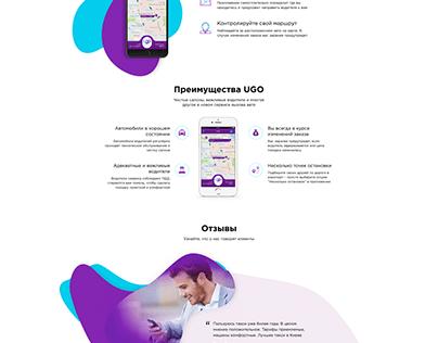 UGO mobile anf web