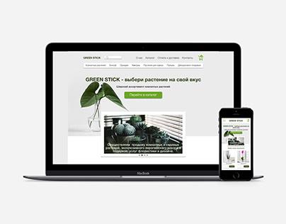 Design website plants store
