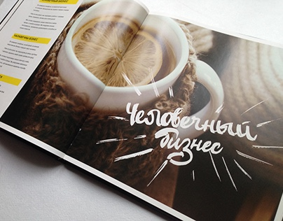 Lettering for corporate book «velcom»