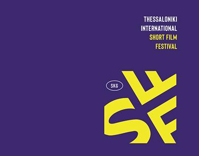Short Film Festival | Identity
