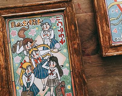 | Sailor Moon |