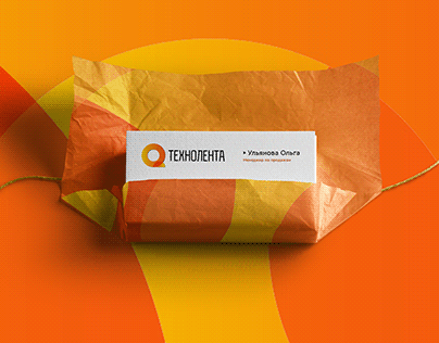 Logo Design For Technolenta