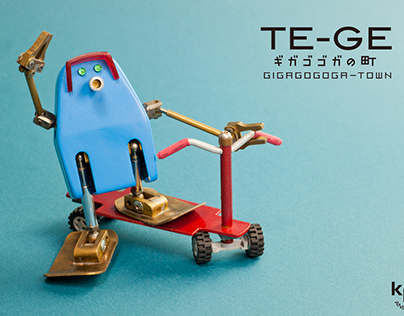 GIGAGOGOGA-TOWN TE-GE