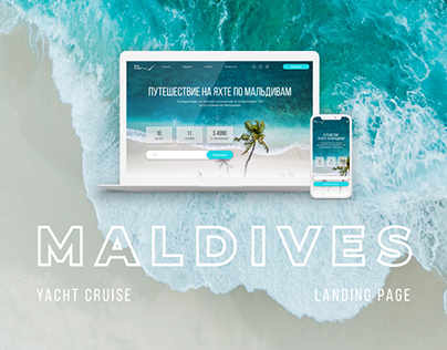 Landing page for First Cruise Tours