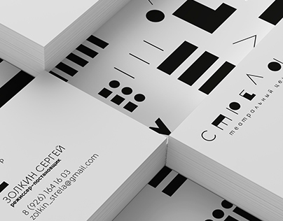 Visual identity for Drama Theater Strela