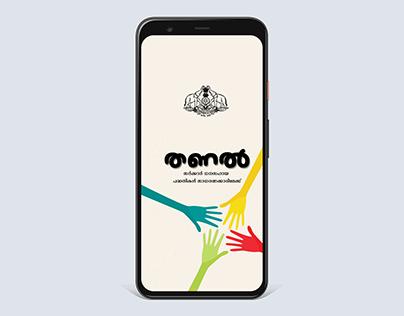 Thanal App - Design & Development