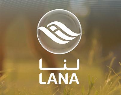 Lana TV channel branding | April 2014