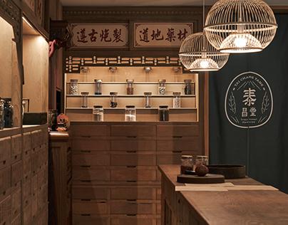 Dig Design|Tai Chang Tang