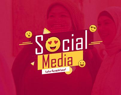 Social Media - Doaa Amer