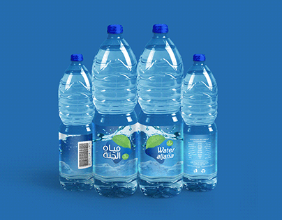 work Water aljana