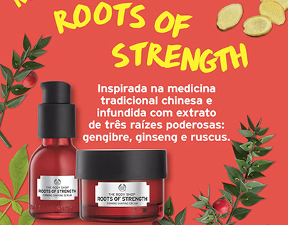 Posts Campanha Yogurts (The Body Shop)