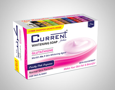 Current Whitening Soap
