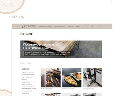 Online store, web design