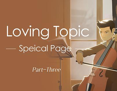 工作项目 Loving Topic (Part 3)