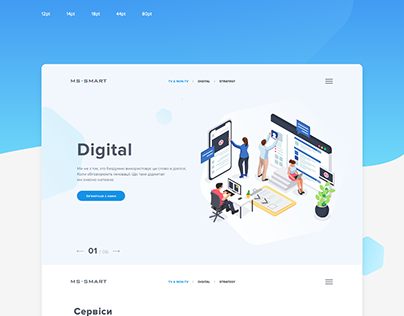 MS-GROUP • LANDING PAGE