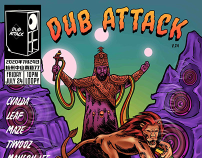 Dub Attack Event Poster